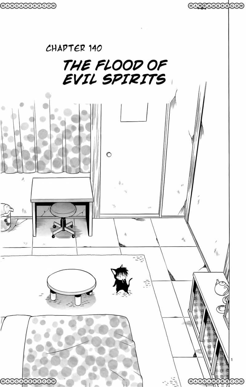 Kyoukai no Rinne 140 Page 1