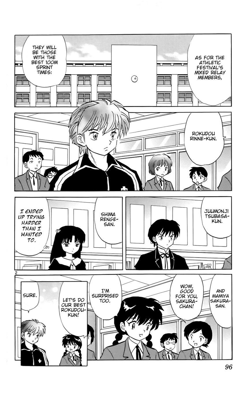Kyoukai no Rinne 164 Page 2