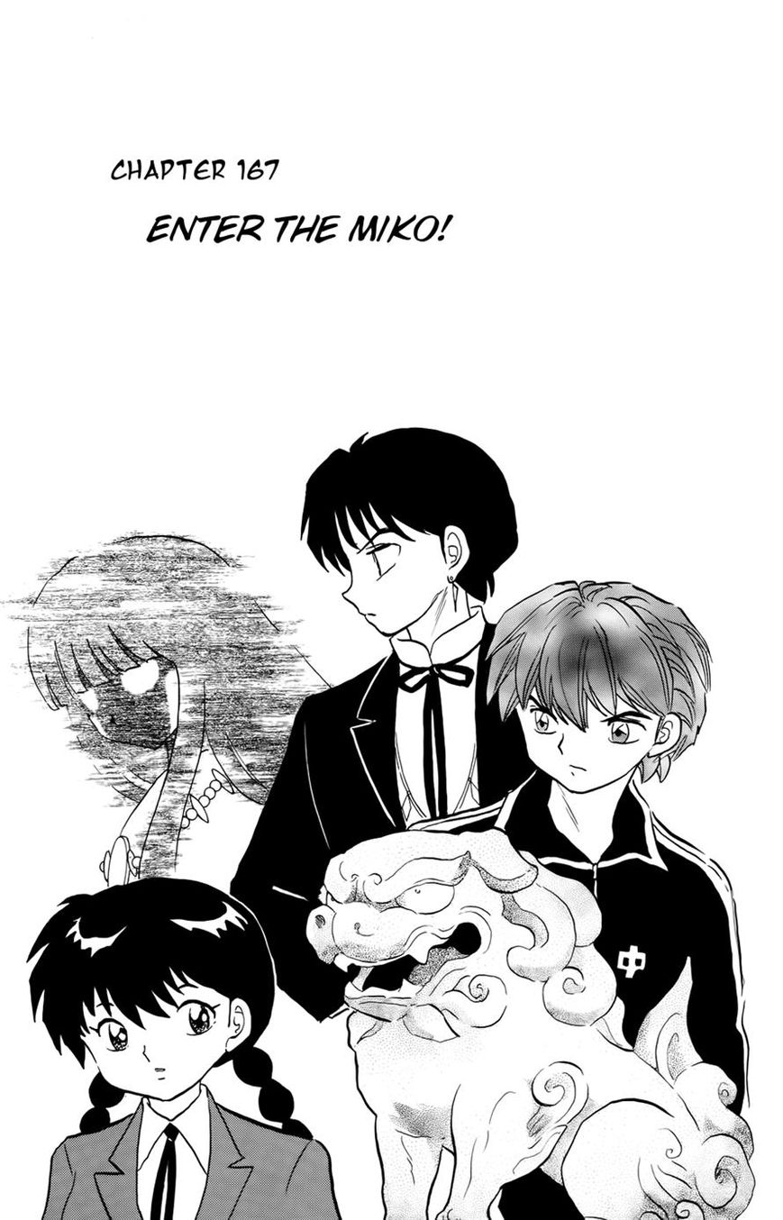 Kyoukai no Rinne 167 Page 1