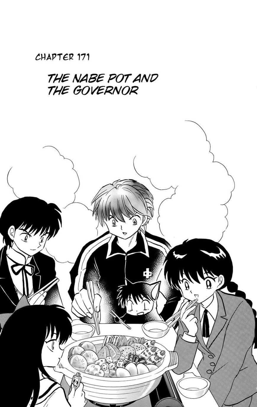Kyoukai no Rinne 171 Page 1