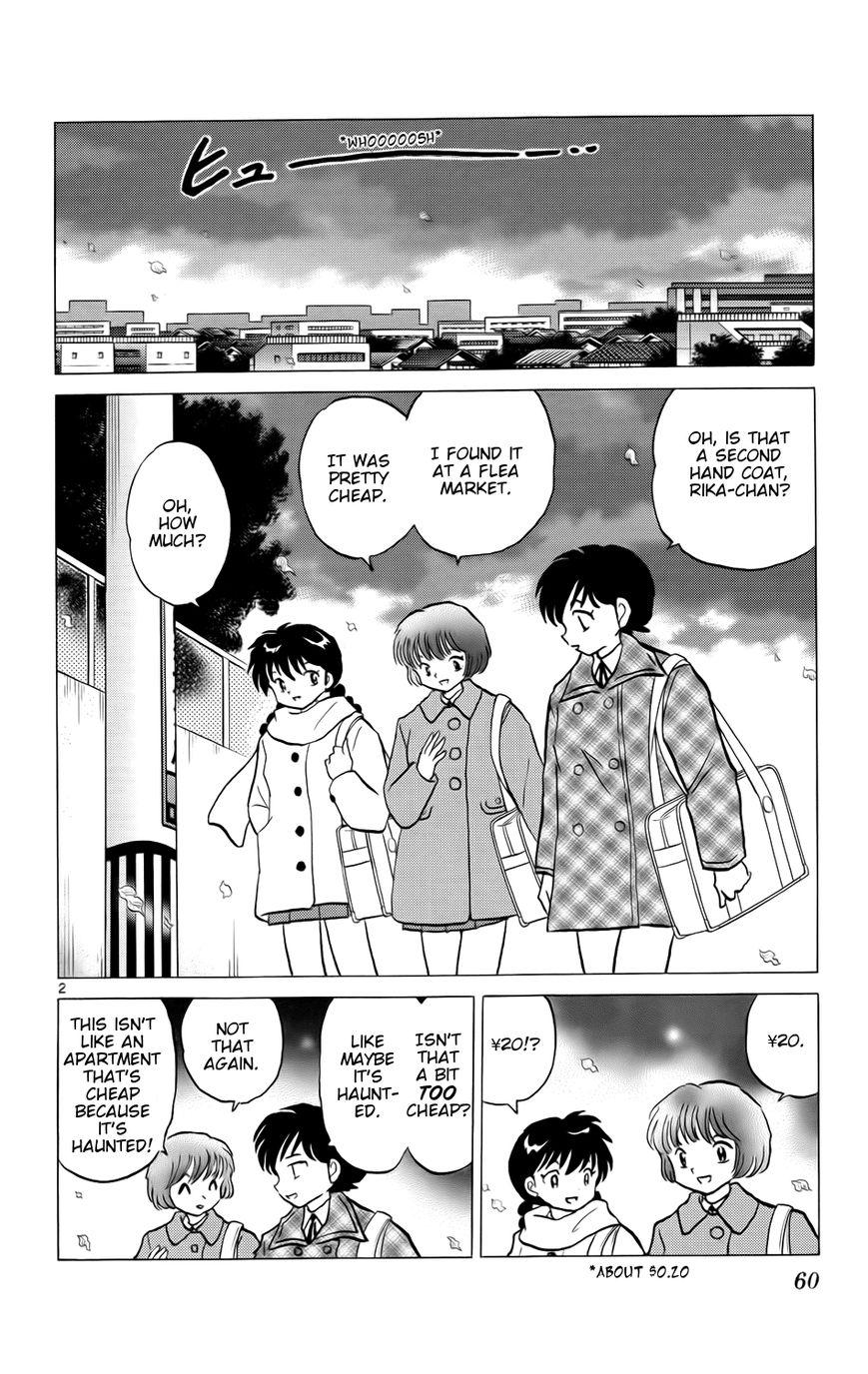 Kyoukai no Rinne 172 Page 2