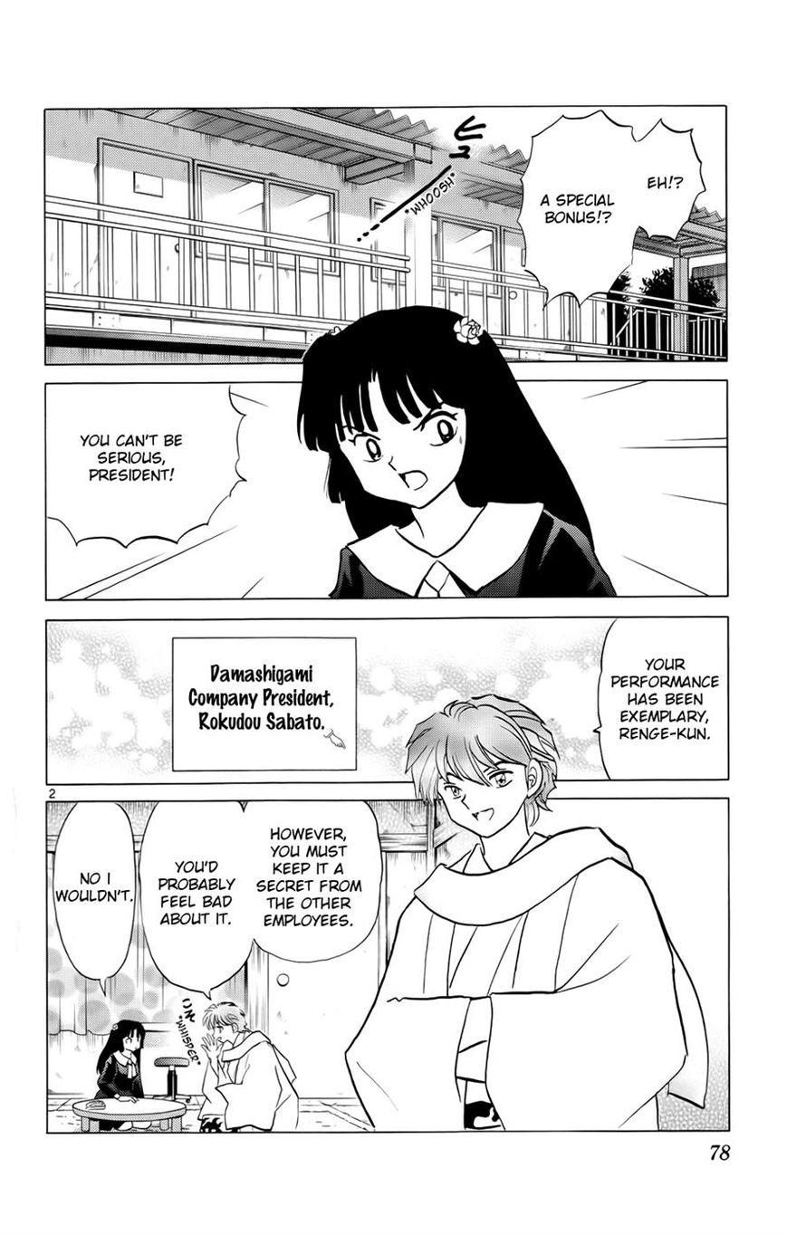 Kyoukai no Rinne 173 Page 2