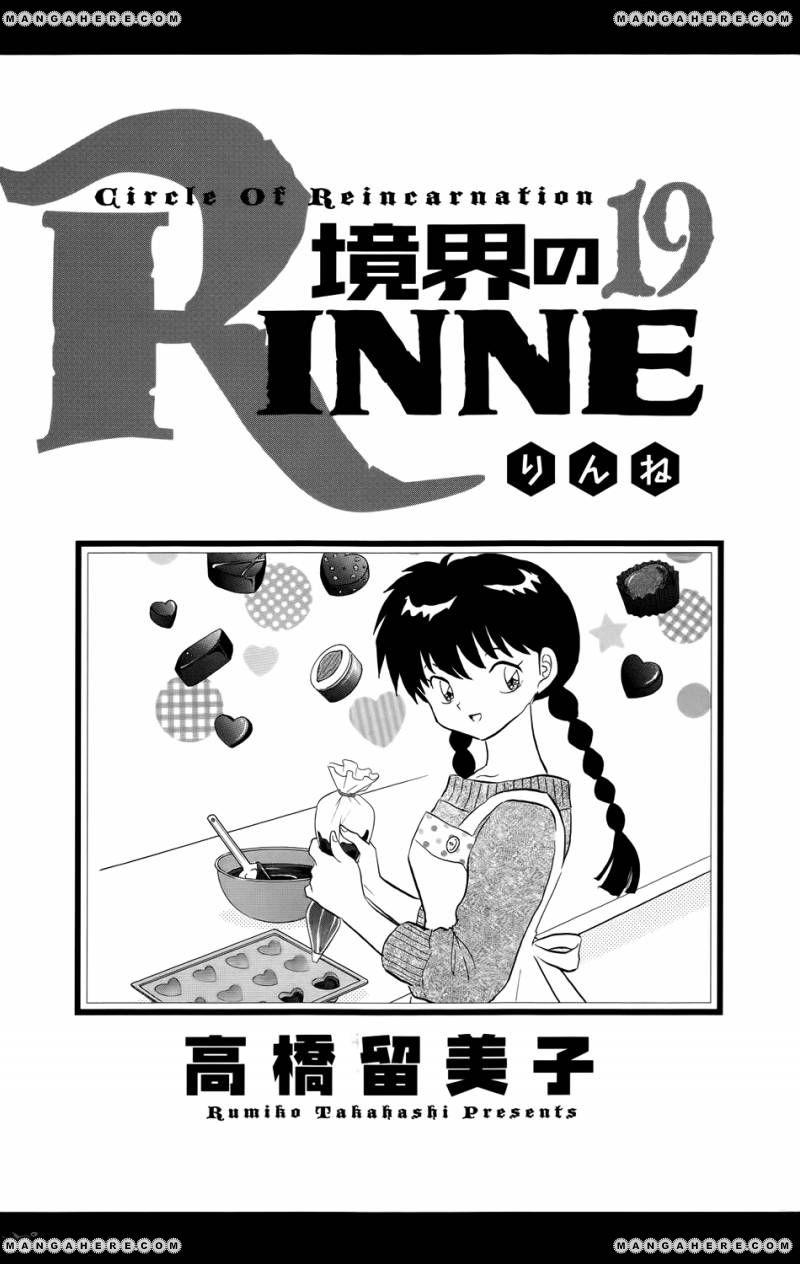 Kyoukai no Rinne 179 Page 2