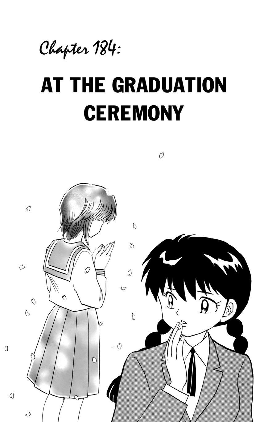 Kyoukai no Rinne 184 Page 1