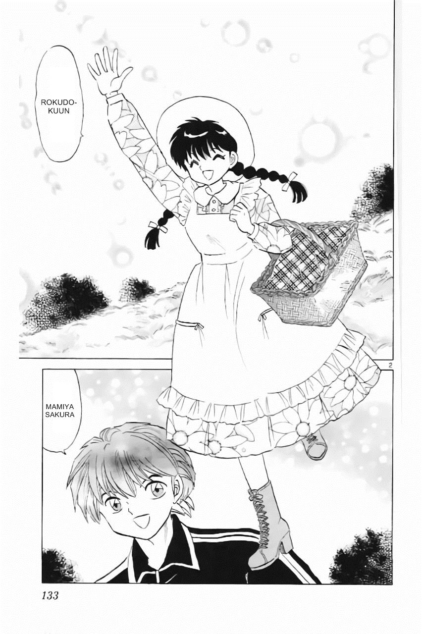 Kyoukai no Rinne 216 Page 2