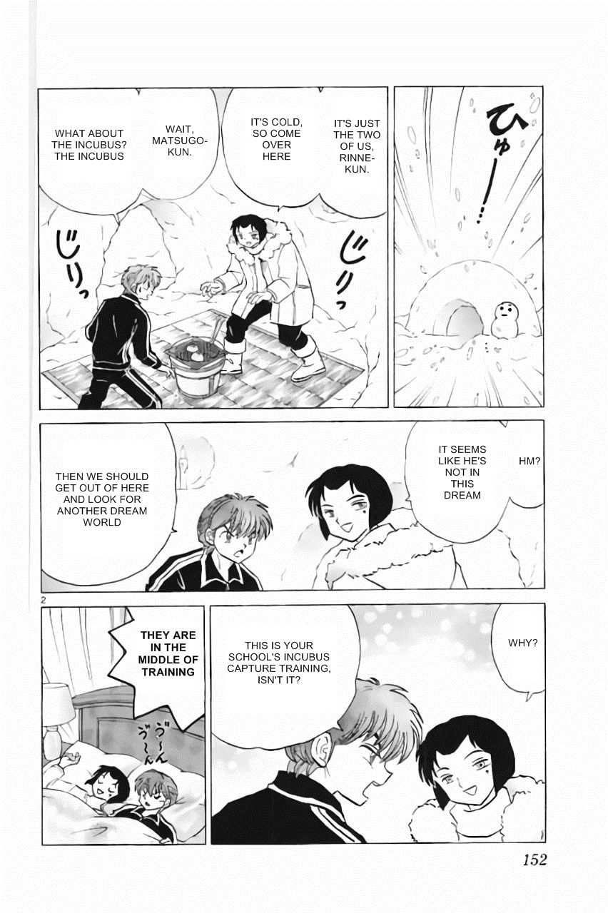Kyoukai no Rinne 217 Page 2