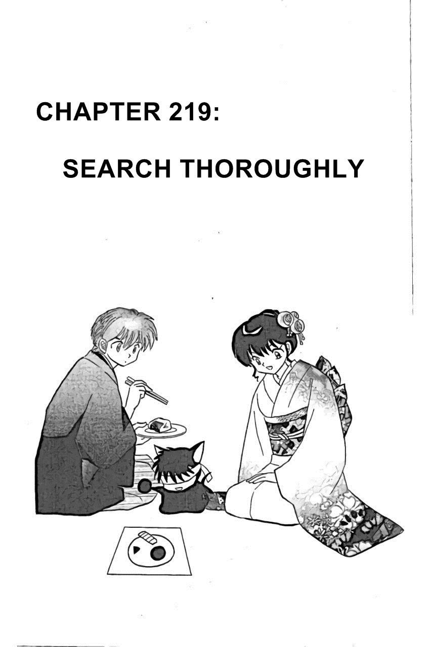 Kyoukai no Rinne 219 Page 1