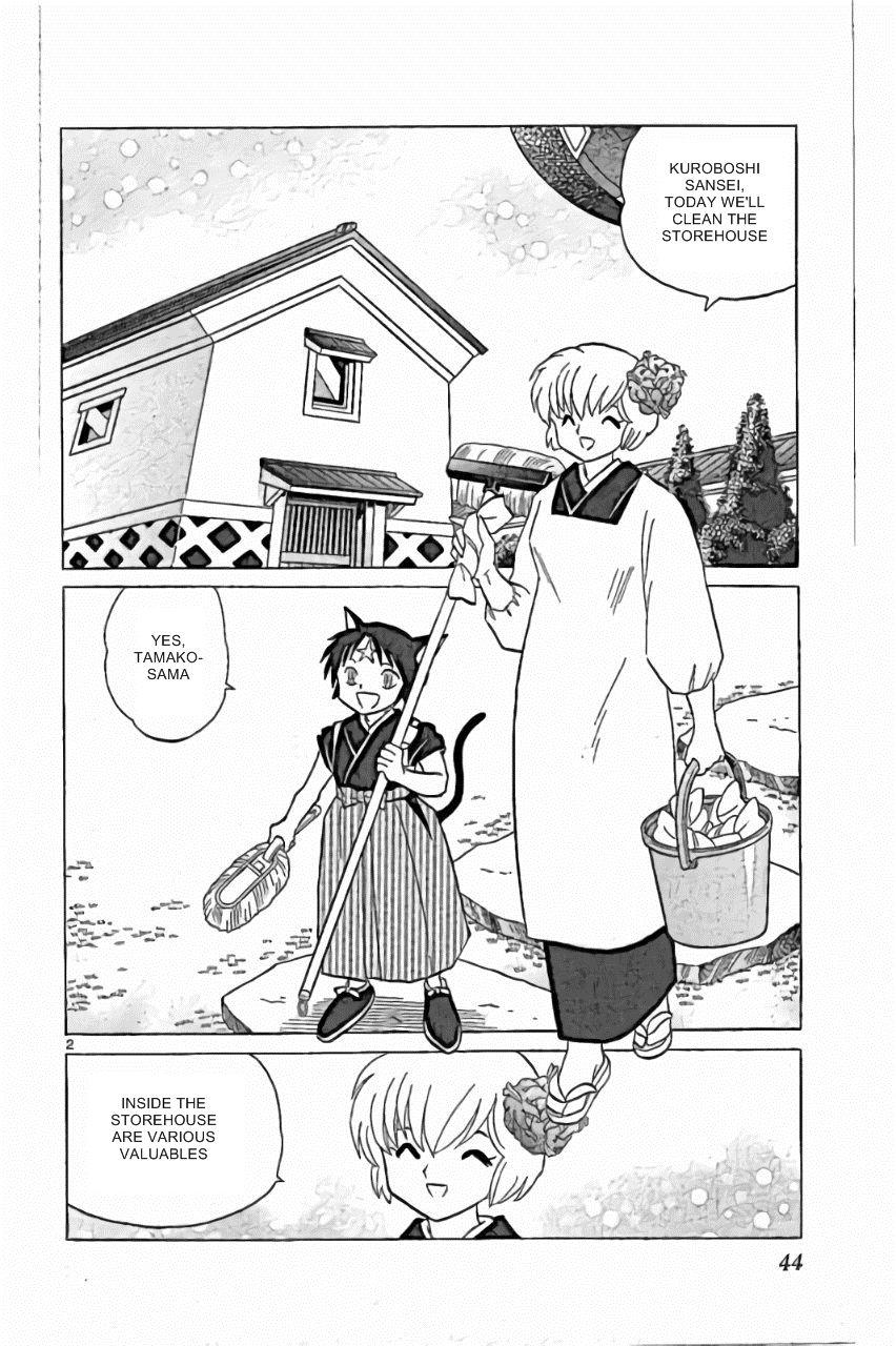 Kyoukai no Rinne 221 Page 2