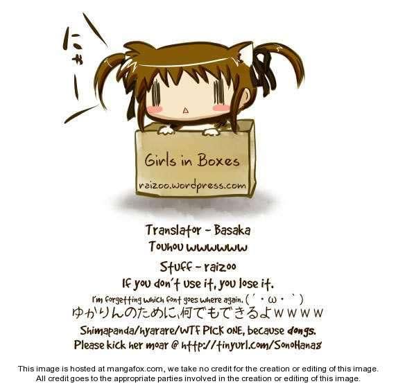 Mahou Senki Lyrical Nanoha Force 11 Page 1