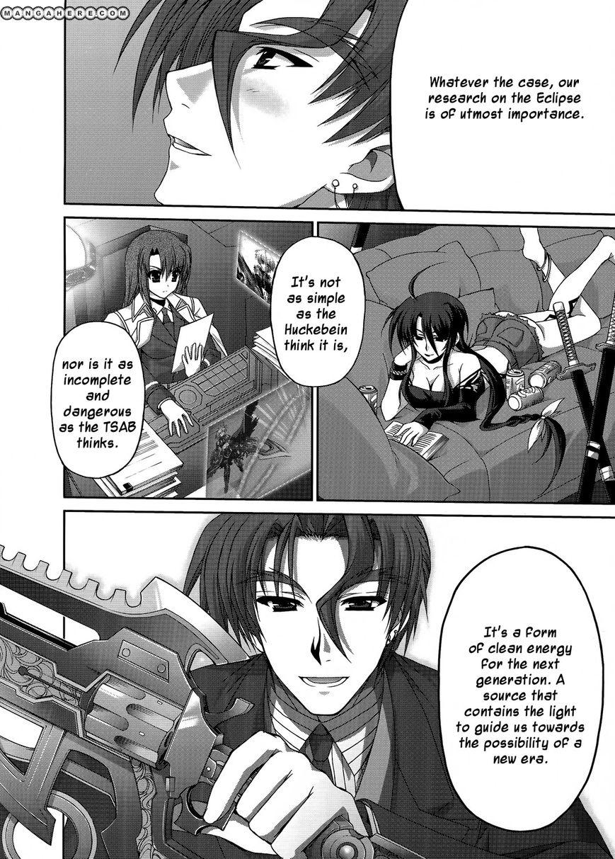 Mahou Senki Lyrical Nanoha Force 21 Page 2