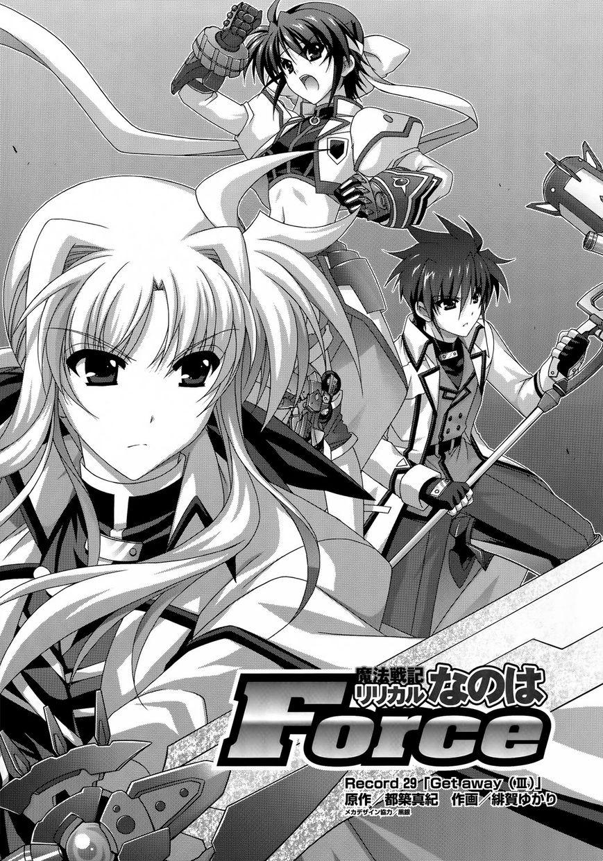 Mahou Senki Lyrical Nanoha Force 29 Page 2