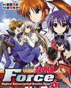 Mahou Senki Lyrical Nanoha Force