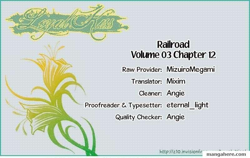 Railroad 12 Page 1