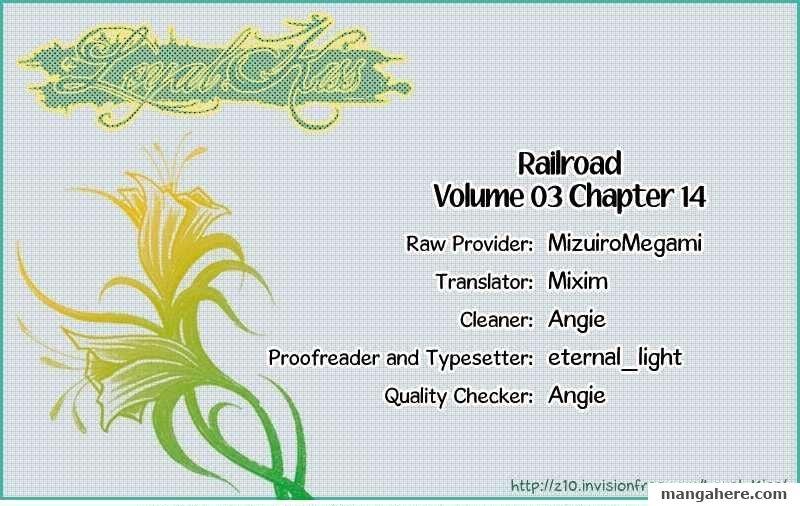 Railroad 14 Page 1