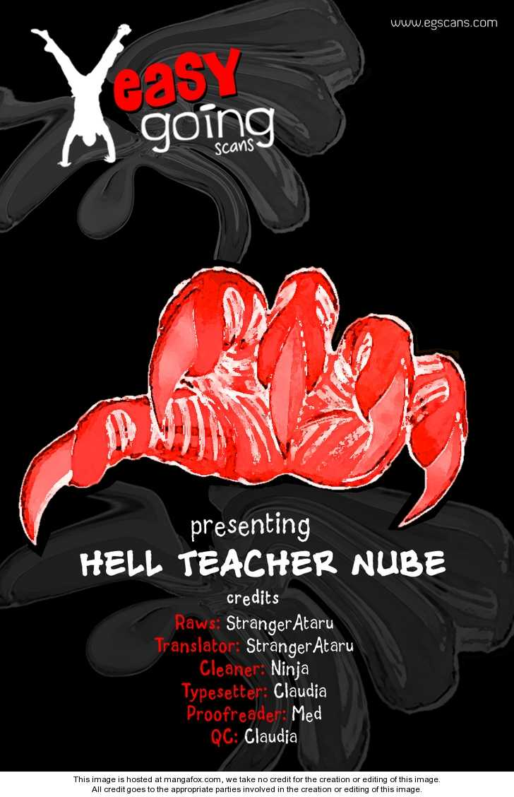 Hell Teacher Nube 8 Page 1