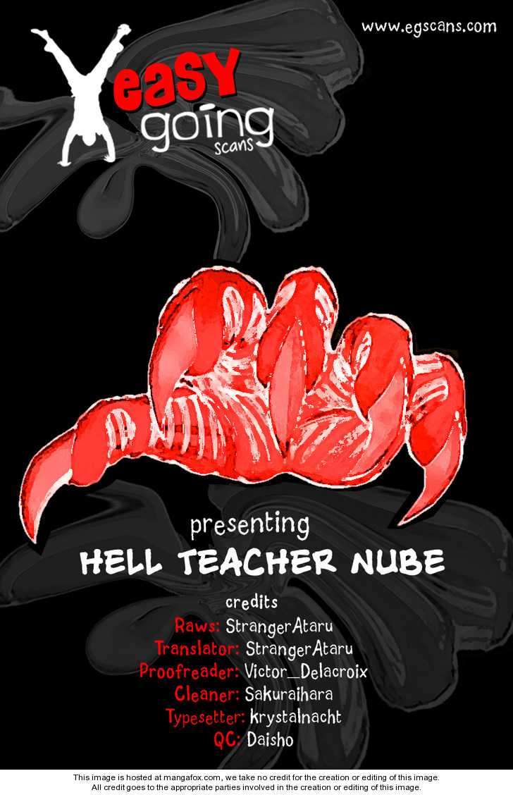 Hell Teacher Nube 18 Page 3