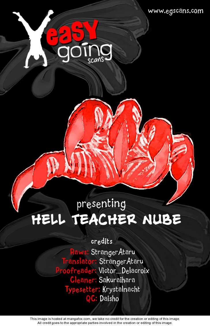 Hell Teacher Nube 21 Page 1