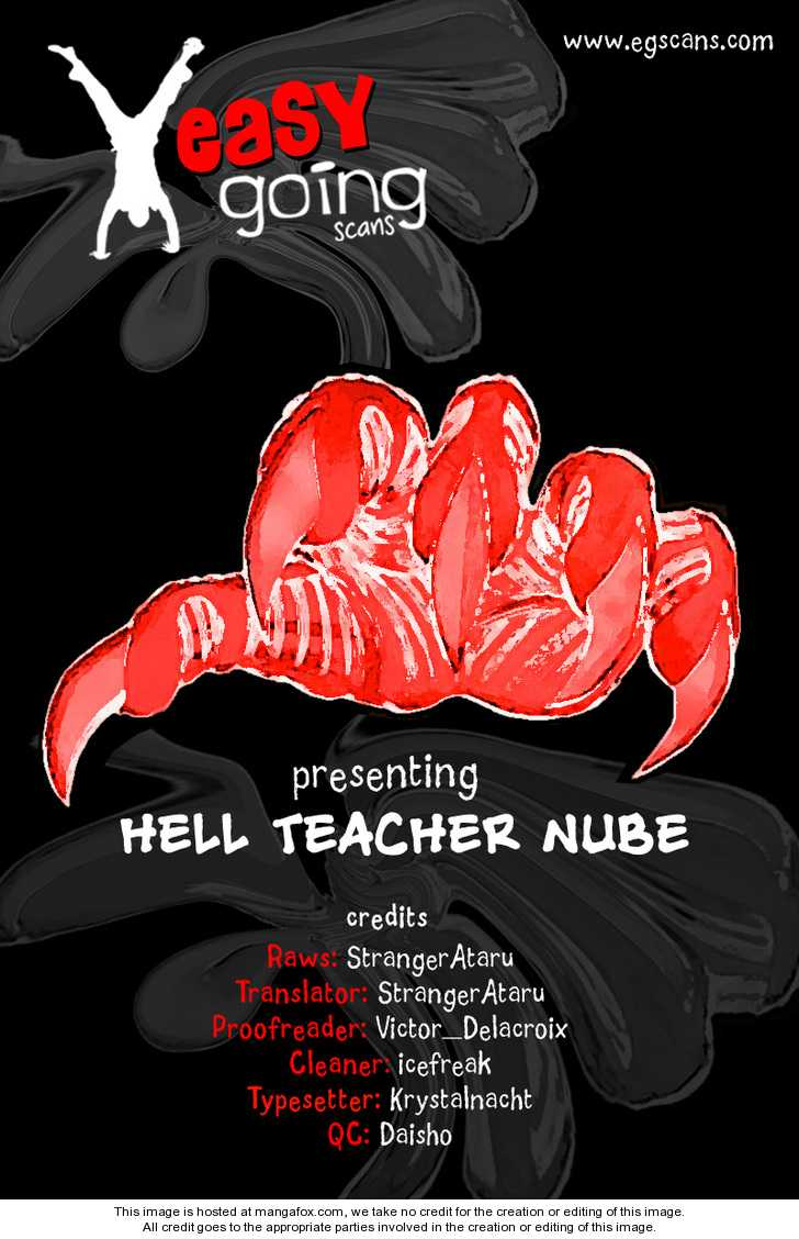 Hell Teacher Nube 22 Page 1