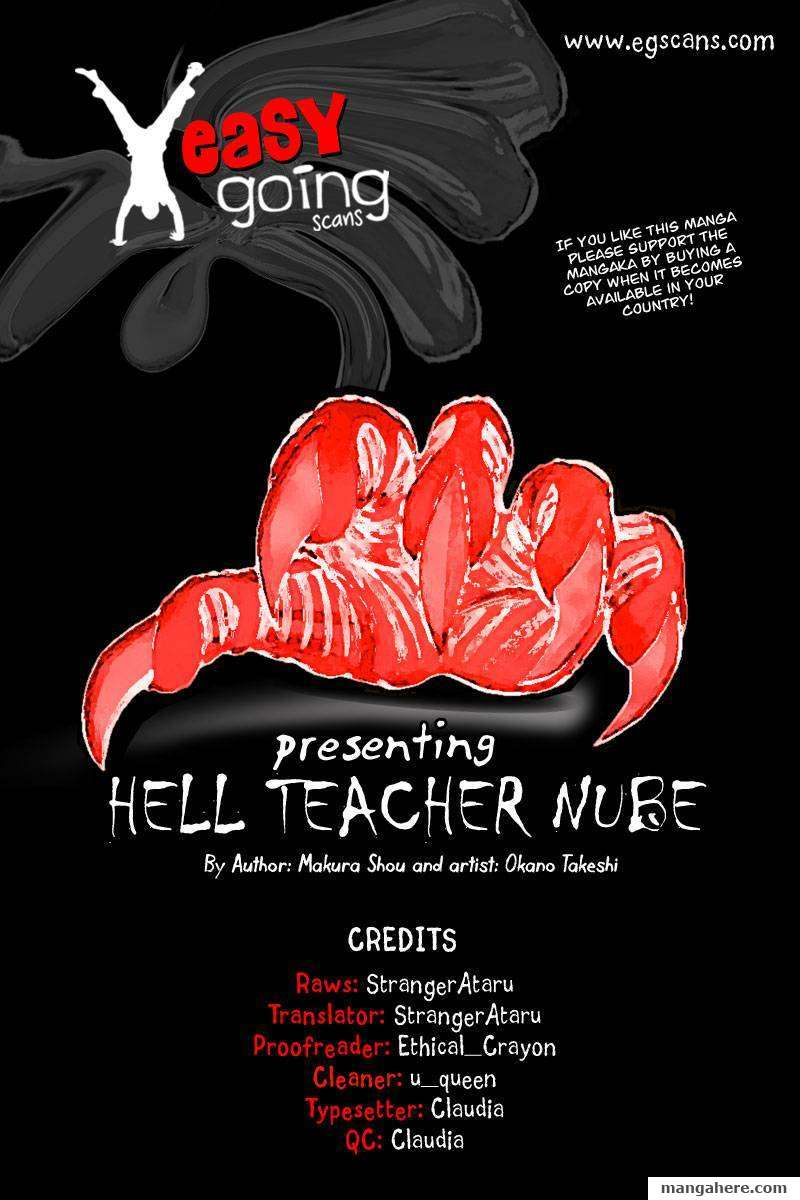 Hell Teacher Nube 28 Page 1