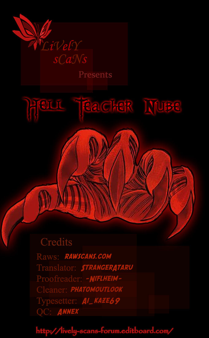 Hell Teacher Nube 49 Page 1