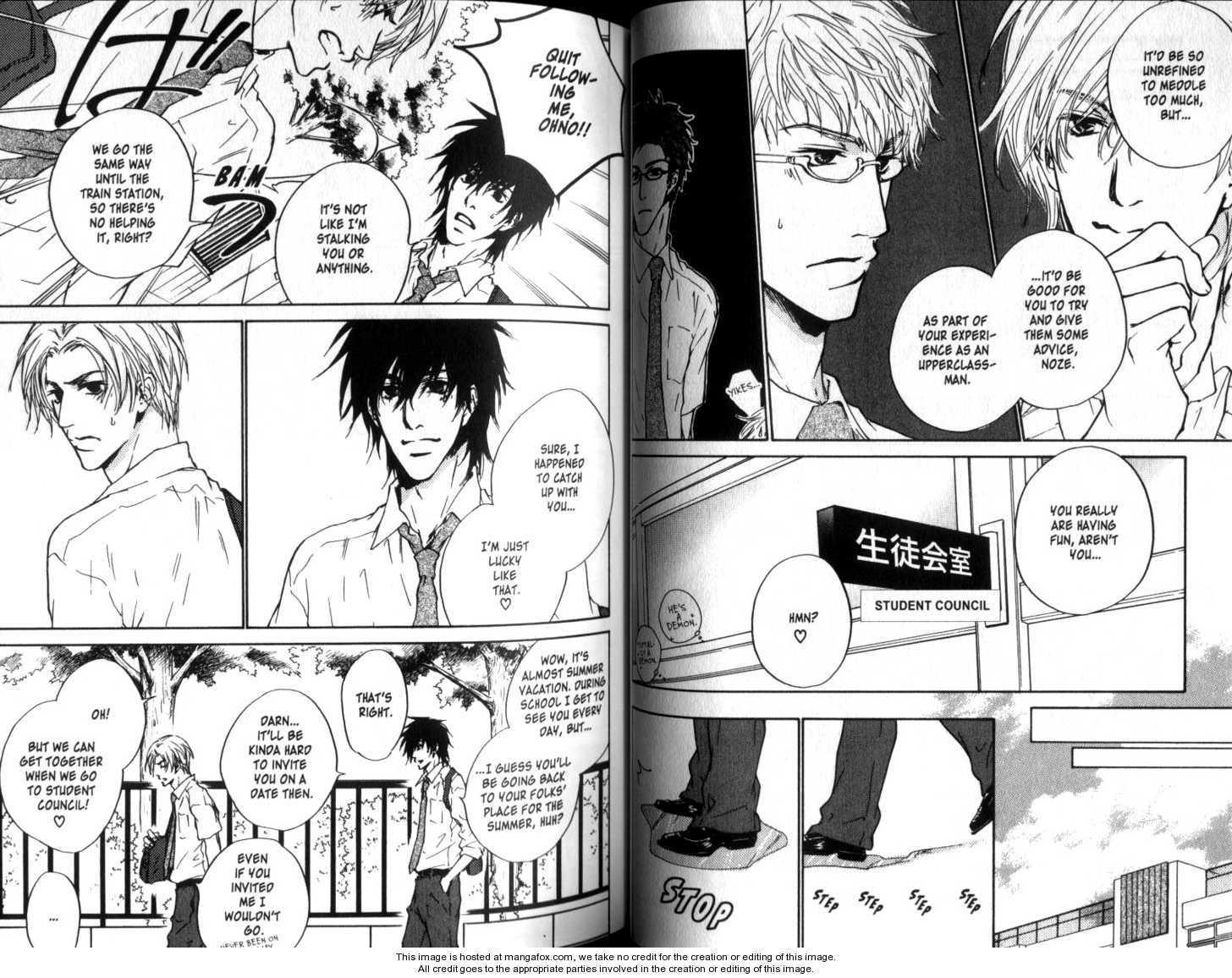 Teppen no Himawari 1.2 Page 1
