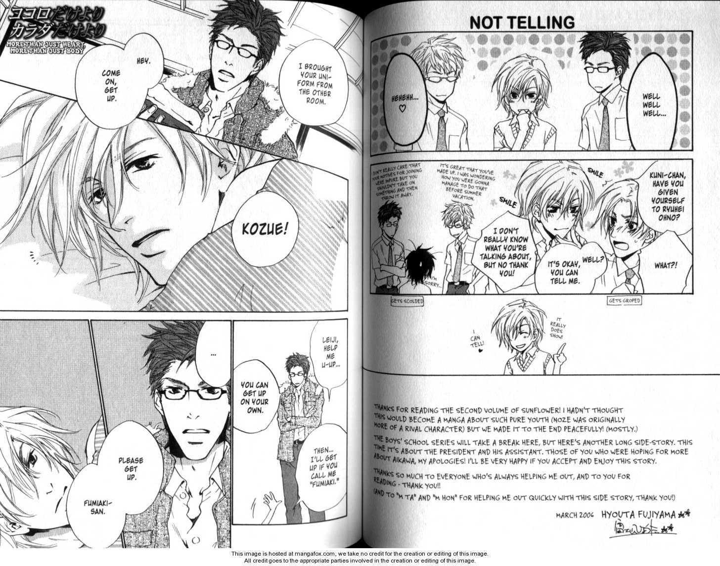 Teppen no Himawari 1.3 Page 2