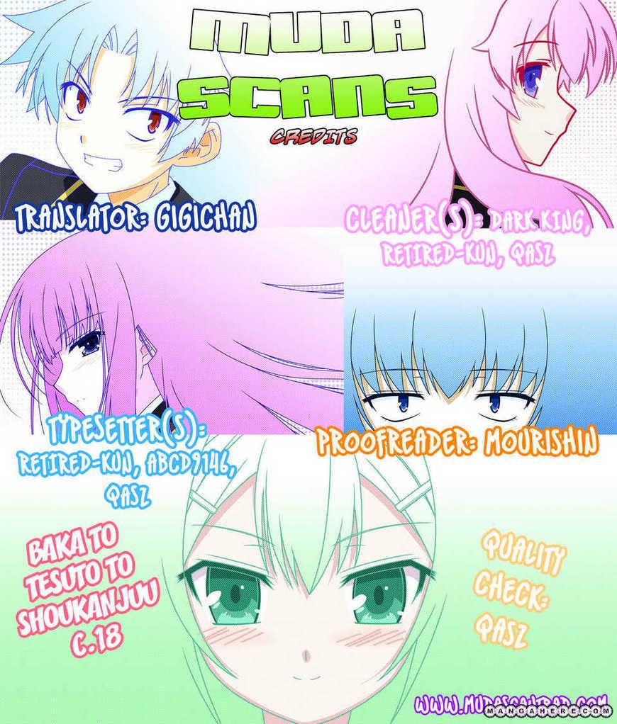 Baka to Tesuto to Shoukanjuu 18 Page 1