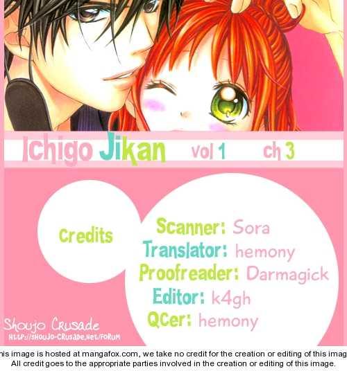 Ichigo Jikan 3 Page 2