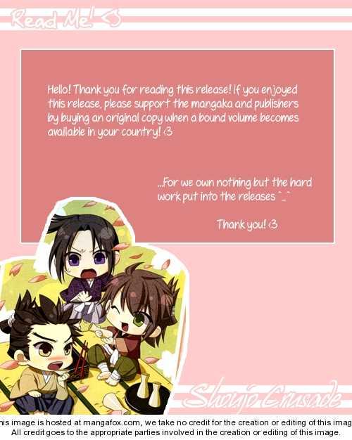 Ichigo Jikan 5 Page 2