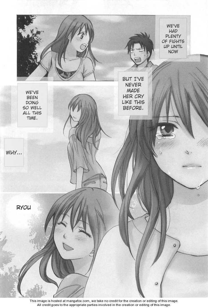 Koi wo Suru no ga Shigoto desu 14 Page 2