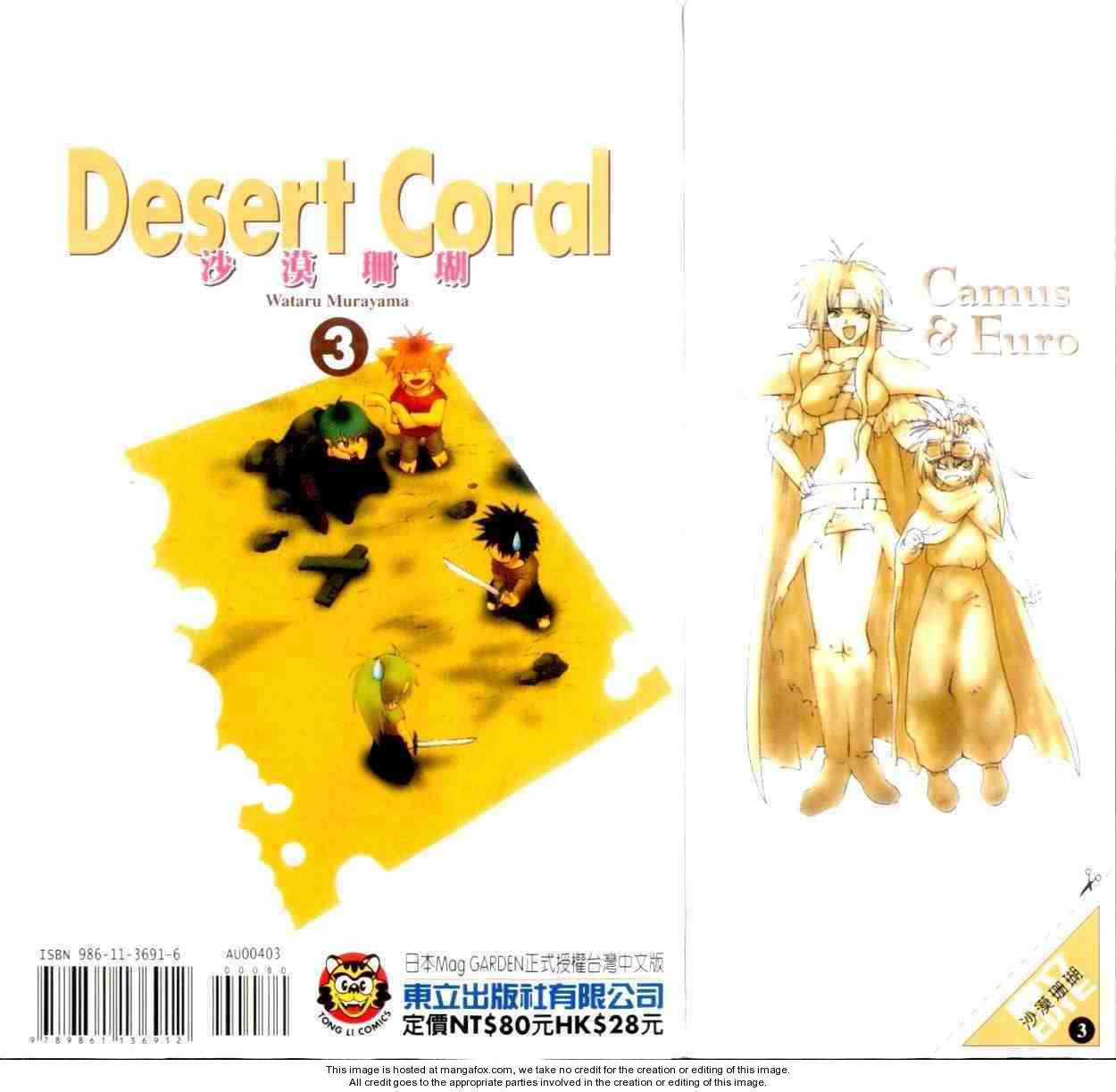 Desert Coral 0.1 Page 2