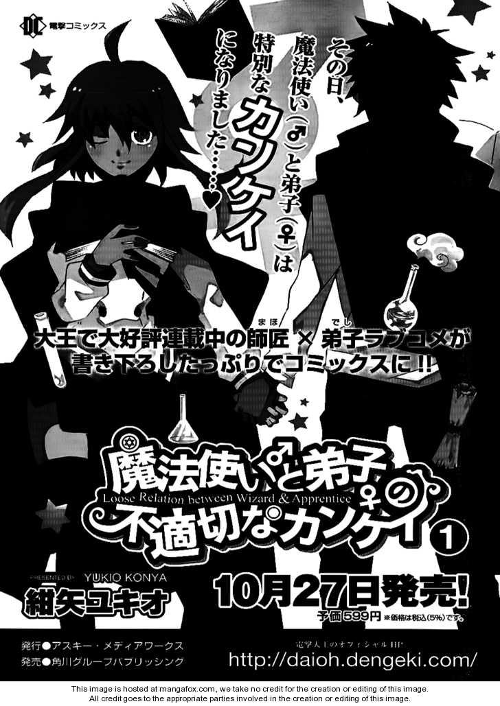 Mahoutsukai to Deshi no Futekisetsu na Kankei 6 Page 1
