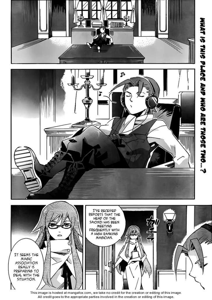 Mahoutsukai to Deshi no Futekisetsu na Kankei 6 Page 3