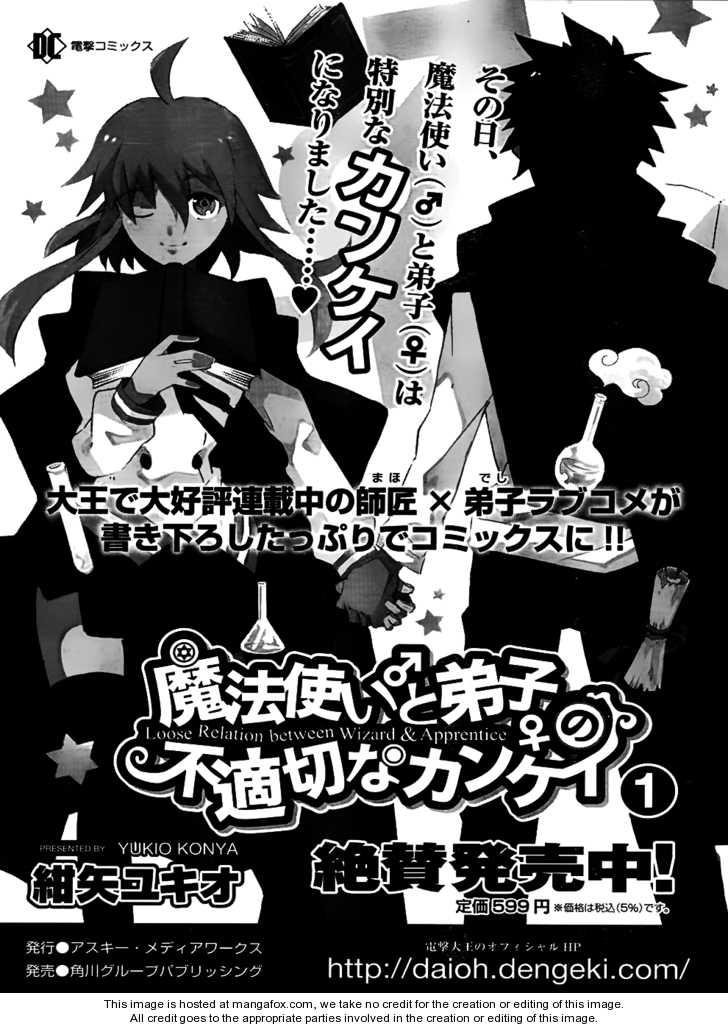 Mahoutsukai to Deshi no Futekisetsu na Kankei 8 Page 1