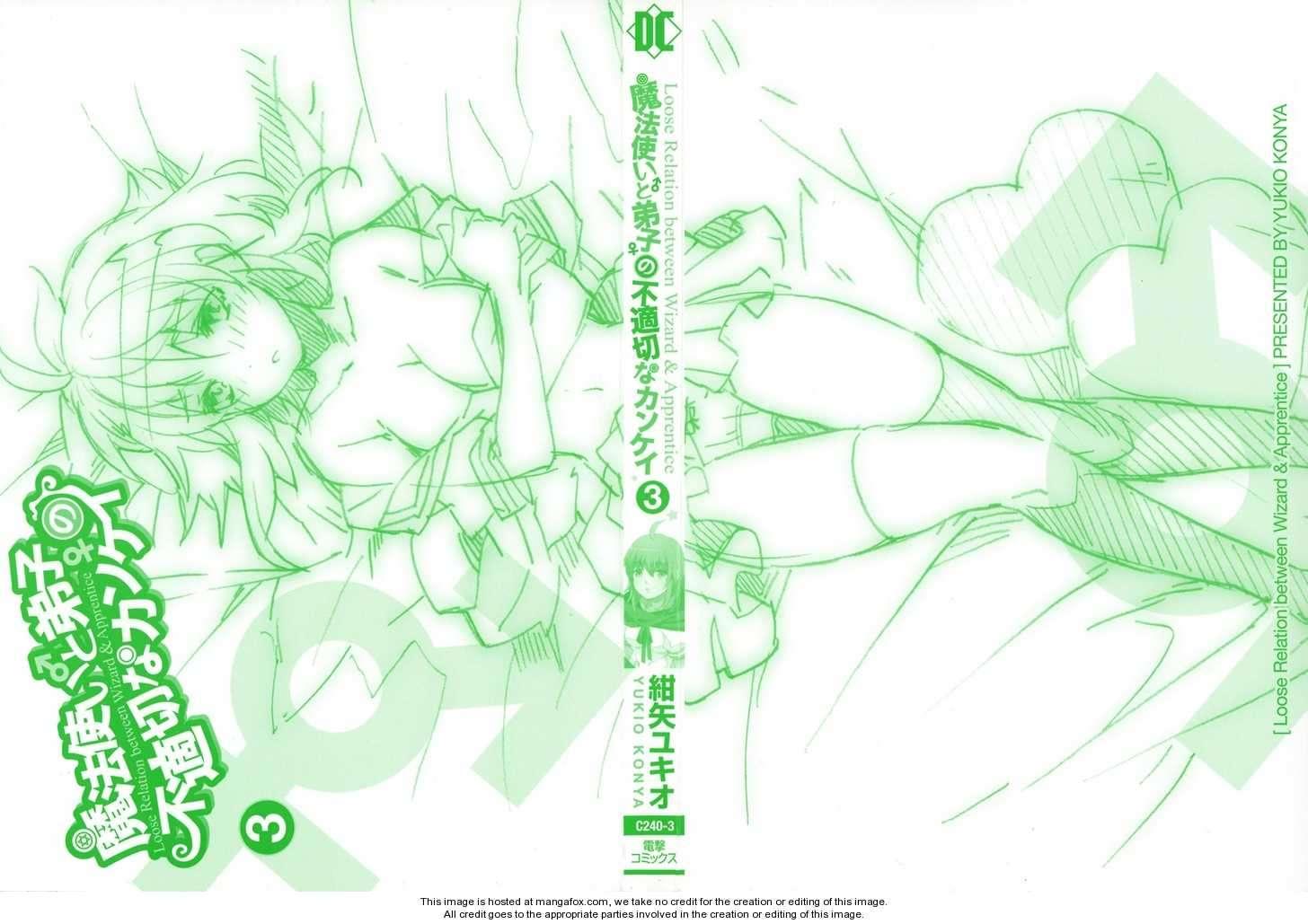 Mahoutsukai to Deshi no Futekisetsu na Kankei 11 Page 2