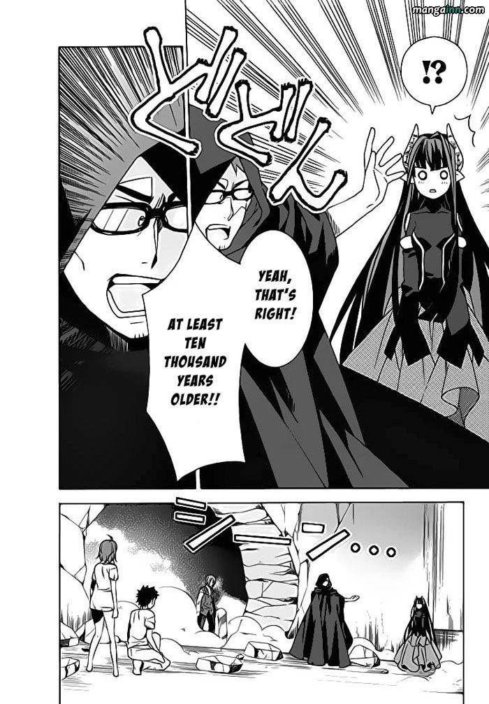 Mahoutsukai to Deshi no Futekisetsu na Kankei 21 Page 4