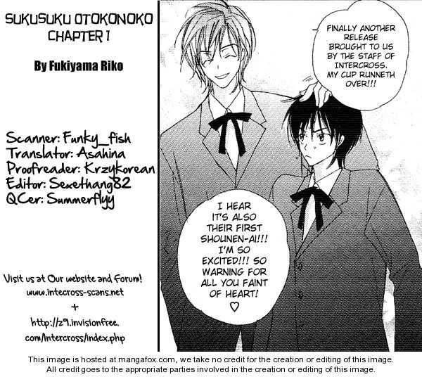 Sukusuku Otokonoko 1 Page 2