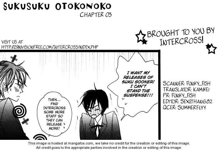 Sukusuku Otokonoko 3 Page 1