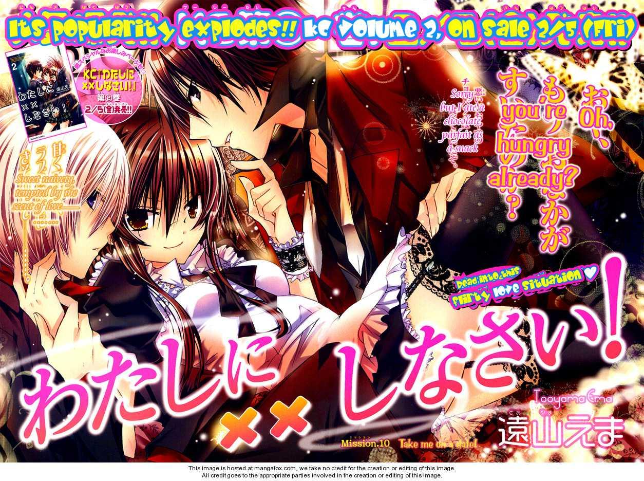 Watashi ni xx Shinasai! 10 Page 2