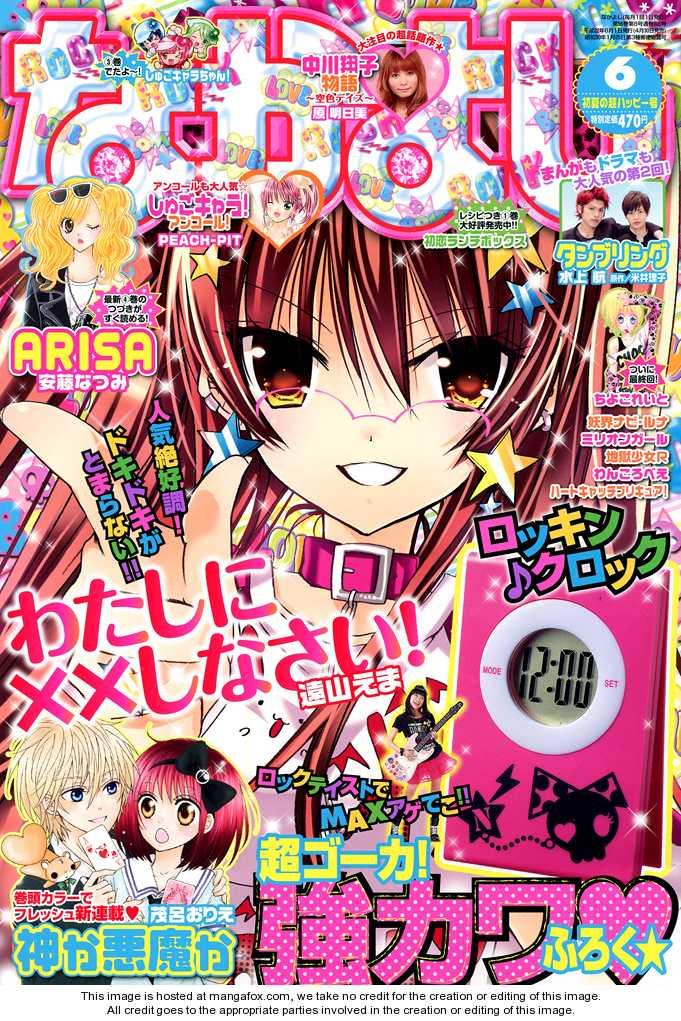 Watashi ni xx Shinasai! 13 Page 2