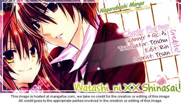 Watashi ni xx Shinasai! 14 Page 2