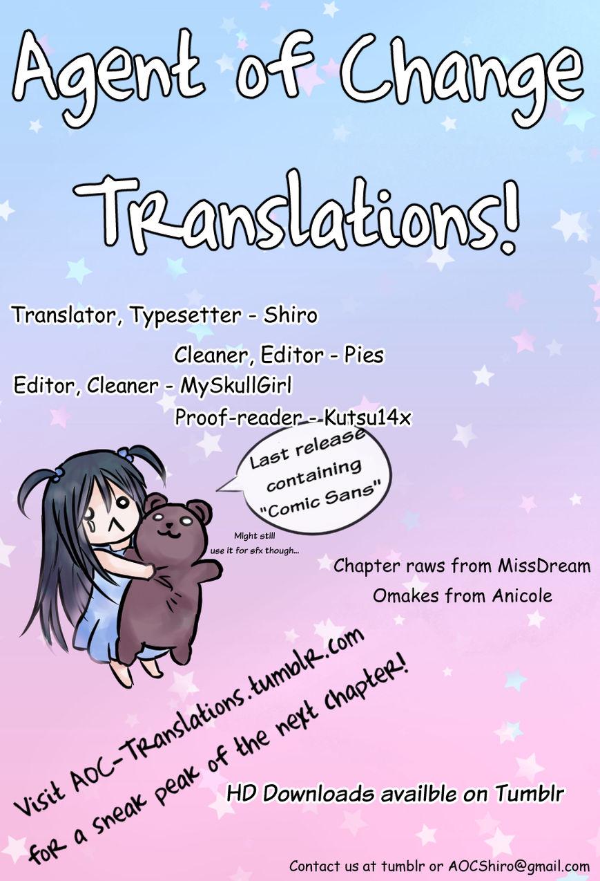 Watashi ni xx Shinasai! 16.5 Page 1