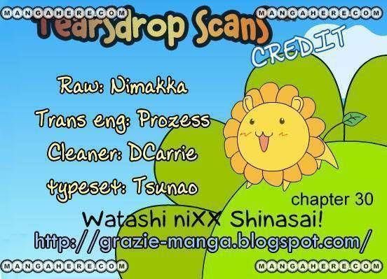 Watashi ni xx Shinasai! 30 Page 1