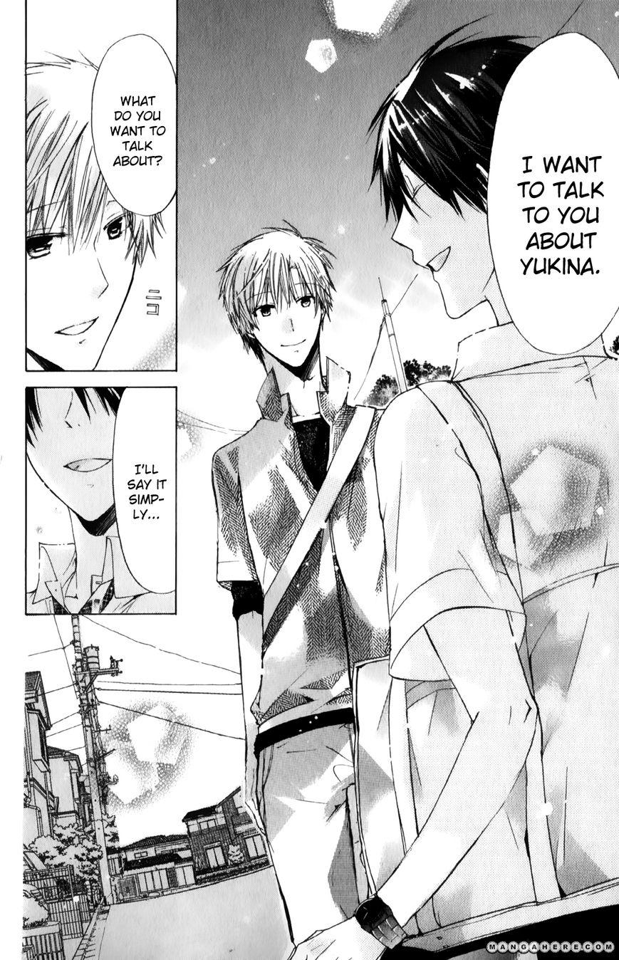 Watashi ni xx Shinasai! 32 Page 2