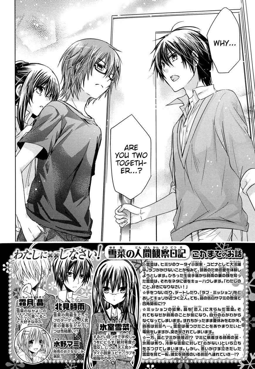 Watashi ni xx Shinasai! 53 Page 2