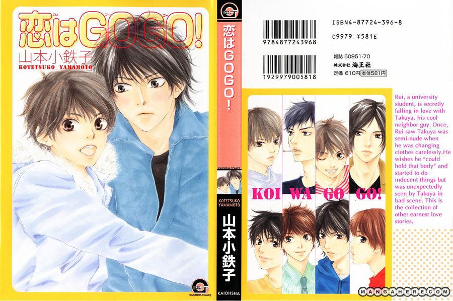 Koi wa Go Go! 5 Page 2