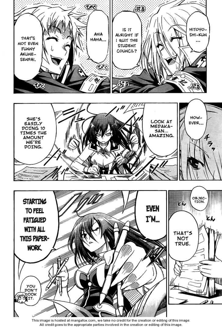 Medaka Box 9 Page 2