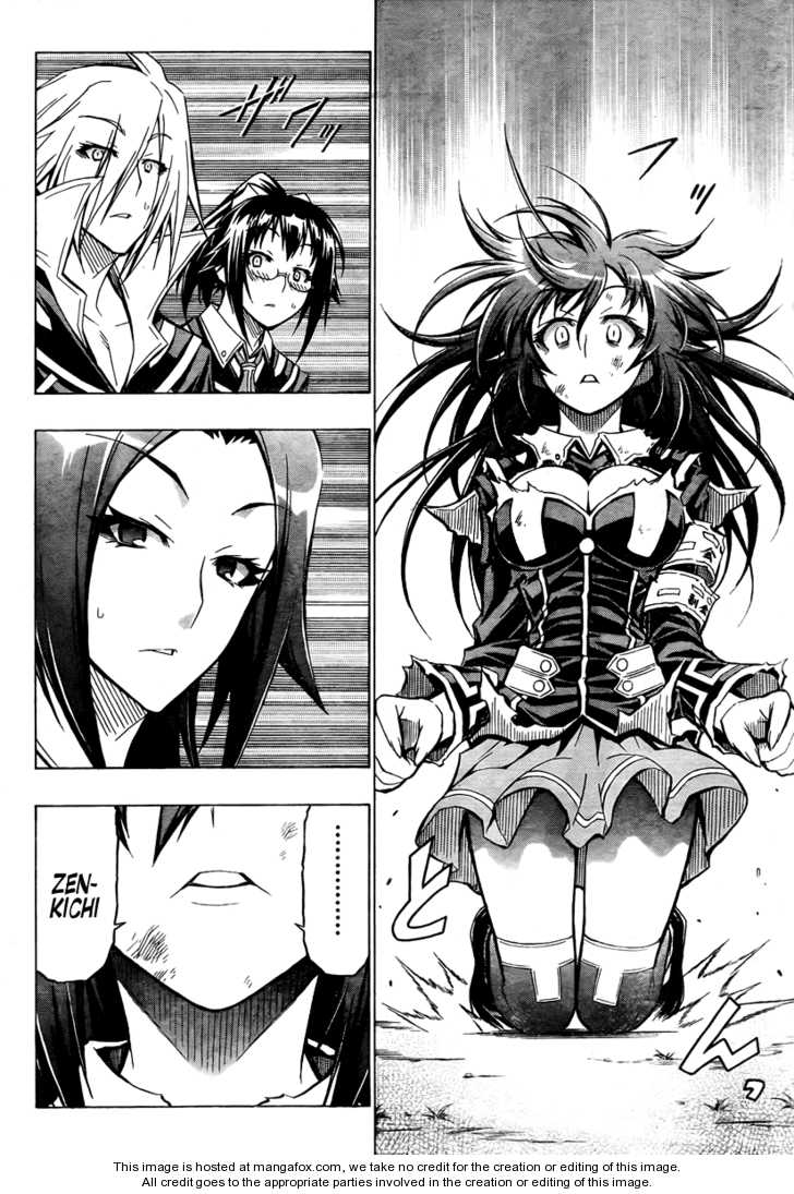 Medaka Box 36 Page 2