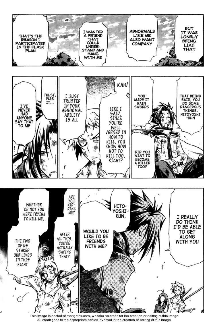 Medaka Box 37 Page 3