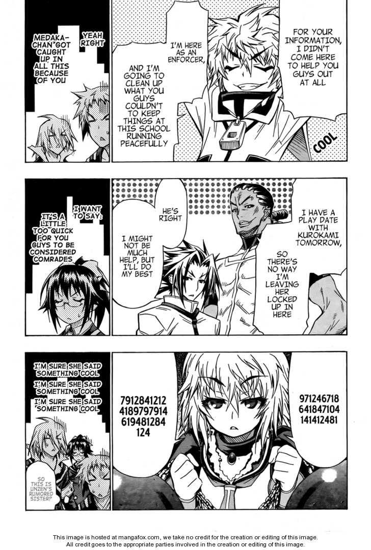 Medaka Box 45 Page 3